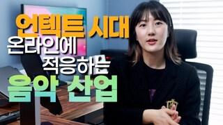 컴퓨텍스와 대만의 JYP!! 알렉스 인터뷰 풀영상