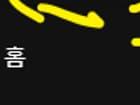유튜브 지난 댓글 삭제하는 방법