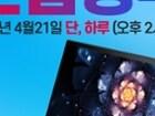 ★긴급공수★[11번가] HP 엔비 X360 13-ay0090AU - 하루특가 : 1,024,100원
