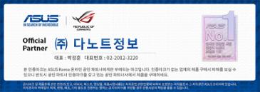 10%쿠폰적용 ASUS G531GT-AL004 게이밍노트북 완판?