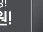 갤럭시 S21 19,950원 공동구매 확정특가