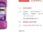 [할인가] 리스테린 토탈케어 플러스 250ml (3개) 7,510원+무배!