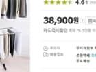 [GS단독] 뉴아이언맨 에이스 빨래건조대 특대 2단 36,180원+무배!