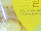 퍽퍽하고 별로인 삼립 '고소한 옥수수크림 소보루'