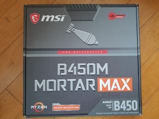 MSI B450M 박격포 MAX 사용기
