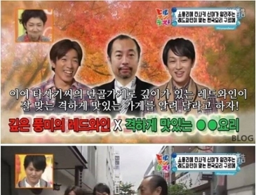 일본 소믈리에가 추천하는 레드와인과 잘 어울리는 한국 요리