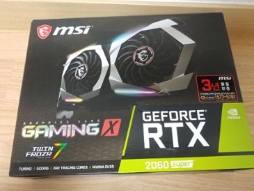MSI 지포스 RTX 2060 SUPER 게이밍 X D6 8GB 트윈프로져7 사용기