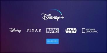 넷플릭스에 이어 96년 역사의 콘텐츠기업 디즈니가 동영상 시장에 뛰어든다는군요.