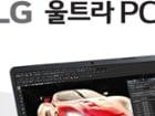 [위메프] 최종가 47만원! 가성비 노트북 LG 울트라PC 15UD50N-LX20K