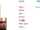 아빠하나 엄마하나★정관장 홍삼정 현 120g 2개입 세트