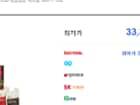 한국인삼공사 굿베이스 홍삼담은 베스트 2종 컬렉션 > 33,300원