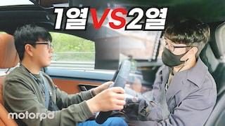 더 뉴 메르세데스 S 580 2열 & S 400d 1열 리뷰 (자동차/리뷰/시승기)