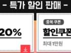 ★빅스마일데이★ 최종가 14만 로지텍 스트리밍용 웹캠 스트림캠 28% 중복 할인