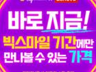 빅.스.마.일 ★레노버 Thinkbook 14 ARE 20VFA00KKR 우주최저가 65만원대★