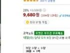 [로켓배송] 쿠팡 코멧 화이트 화장지 30롤 9,680원!