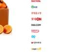 [티몬] 최저가 퓨어스펙 고당도 오렌지 15과 3.6kg +무배 = 12,620원