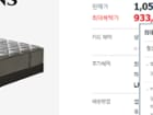 ★비밀특가+8만원 추가 청구할인!!★ 시몬스 뷰티레스트 시트러스 퀸 매트리스