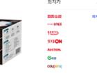 ★장당 150원★ 유한킴벌리 크린가드 소프트 크린 44281 KF-AD 대형 50개 7,500원