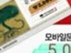 [인증] MSI MAG B450M 박격포 맥스 룰렛! 이벤트 당첨 및 경품 수령!