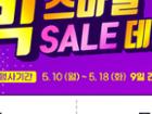 [끌올]★특가종료 하루전★ HP프로북 53만원대 기회는 이번뿐!