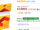 [로켓배송] 삼성 A4용지 2,000매 1만 원대~ 무료배송까지!!!