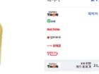 제철 만난 양봉끌★소백산 아카시아 꿀 2.4kg > 최저가 21,250원