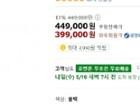 젠하이저 모멘텀 3 블루투스 헤드폰 M3AEBT 11% 와우 할인