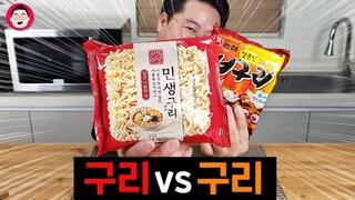 신제품 이마트24 민생구리 VS 농심 너구리 비교 리뷰