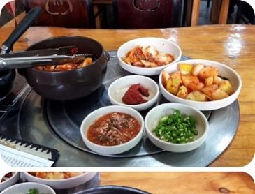 24시 순대국밥