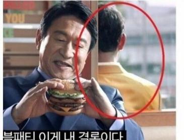 버거킹 광고의 이스트에그