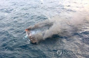 제주 차귀도 선박 전소…승선원 12명 모두 실종상태