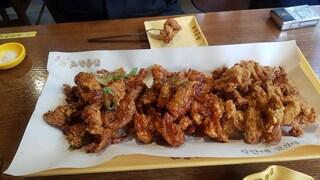 점심식사 치킨