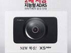 파인디지털, 지능형 ADAS 블랙박스 '파인뷰 X5 NEW' 출시