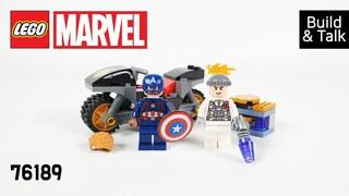 [조립&수다] 레고 마블 76189 캡틴아메리카와 히드라의 대결(Marvel Captain America and Hydra FaceOff)  레고매니아_LEGO Mania