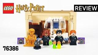 레고 해리포터 76386 호그와트 폴리주스 마법약 소동(Harry Potter Hogwarts Polyjuice Potion Mistake)  리뷰_Review_레고매니아