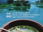착한 가격 발견/공유함. 섬진강재첩체험마을 재첩진국 500g(10개)