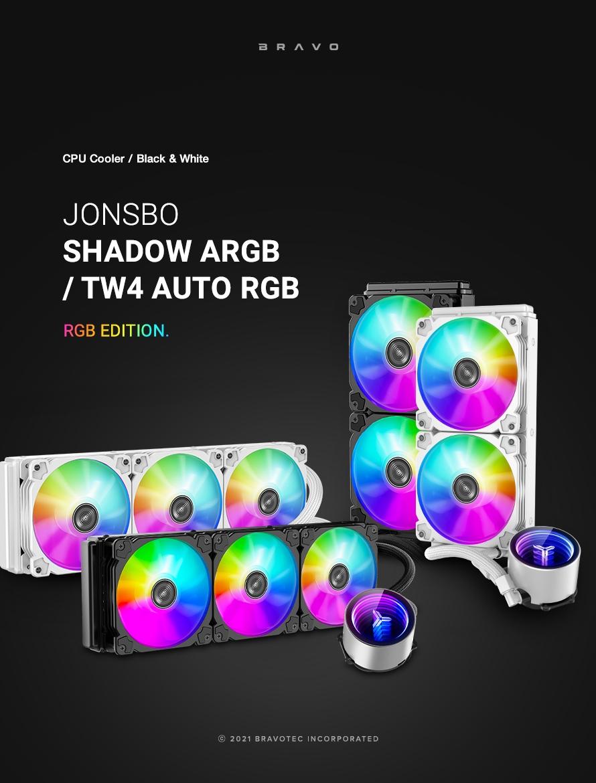 브라보텍, 블랙&화이트 ARGB 튜닝 수랭 쿨러 SHADOW, AUTO RGB TW4 출시