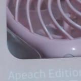 카카오프렌즈 어피치 손풍기 사용기
