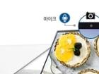 [인터파크 인생주간 삼성노트북 행사 6/11 ~ 6/17 상품평 파워 인기상품 외 특가 찬스!!!]