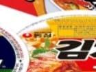 [11번가]육개장 사발면 86g x 24개 / 김치사발면