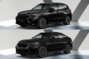 BMW, X5 M 컴페티션 프로즌 블랙 등 온라인 한정판 11종 출시