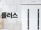 [신상] 한샘 온미플러스 진공 쌀통