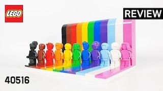 레고 40516 모두가 멋져요(LEGO Everyone is Awesome)  리뷰_Review_레고매니아_LEGO Mania