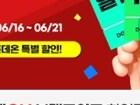 [노트북특가] 엔씨디지텍, 삼성노트북 신모델 갤럭시북 프로 롯데온 브랜드위크 특가 행사