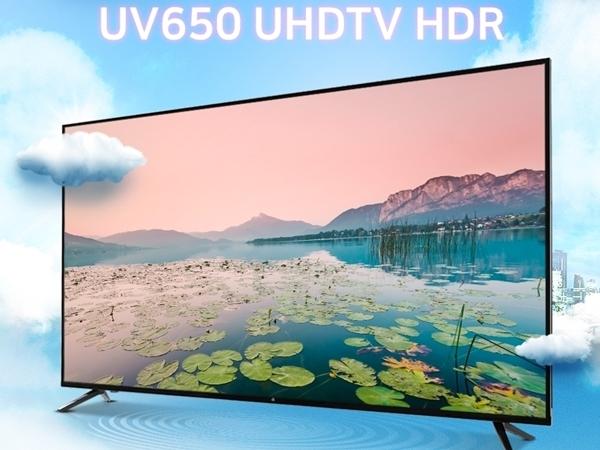 [낙찰 공개] 지원아이앤씨 InstantON UV650 UHDTV HDR (스탠드)