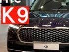 [현장에서] 기아 2세대 부분변경 K9 공개, 3.8 가솔린과 3.3 터보 가솔린...5694만원부터
