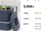 네이쳐리빙 모노블 음식물 쓰레기통 (3L) 5,900원+무배!