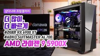 더 많이, 더 빠르게 - ADATA XPG SPECTRIX S40G M.2 NVMe