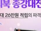 [할인정보] 엔씨디지텍, 삼성노트북 신모델 갤럭시북 종강대전 특별 할인 행사 진행