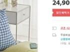 블루밍 시어서커 삼각등쿠션 24,900원+무배!